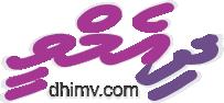 DhiMV
